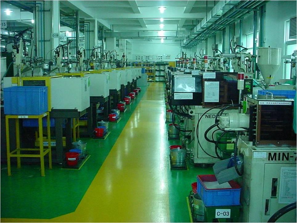 生产车间现场6S管理案例图片(一)